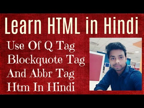 Learn HTML In HIndi | Use Of Q Tag Blockquote Tag And Abbr Tag Htm In Hindi