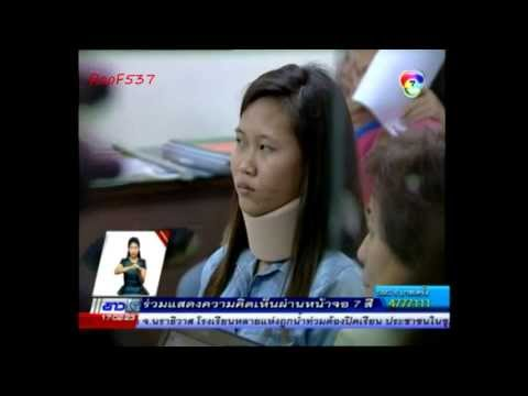 กระทืบ 2 สาว ออกข่าวช่อง 7