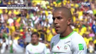 Tout les buts de la Coupe du  Monde 2014