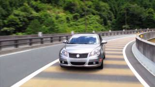 Part 1 - Tokyo to LA: The Hard Way in a Suzuki Kizashi - Japan Leg