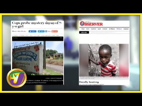 Ban Corporal Punishment in Jamaica   TVJ All Angles - July 21 2021