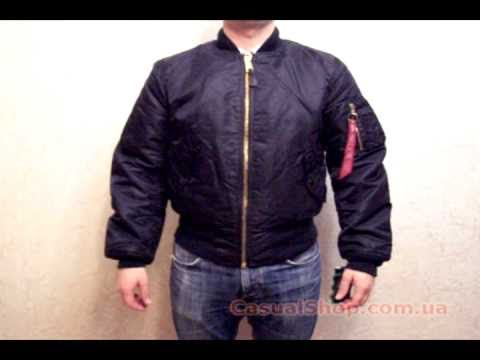 Alpha Industries MA-1 Flight Jacket - YouTube