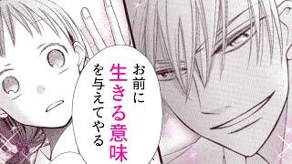 天堂家物語(4)