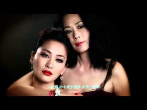 陀飛輪 - 關淑怡 (Official MV)