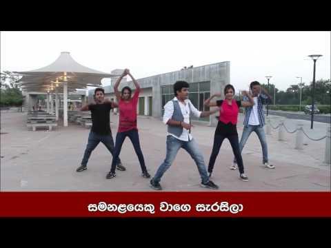 Nelum male pethi kadala නෙලුම් මලේ පෙති Karaoke FXV-006