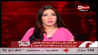 """فيديو.. المجلس الثوري لـ""""فتح"""": أهلاً وسهلاً بحماس إذا خرجت من الإخوان"""