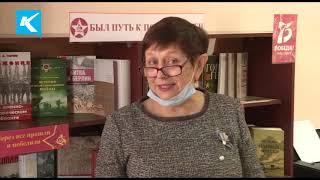 01 04 2020  Специалисты центральной библиотеки проводят дезинфекцию