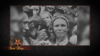 Видеоролик День Победы