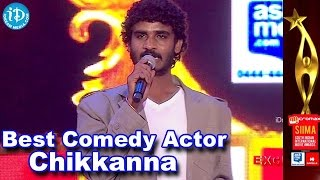 SIIMA 2014 Best Comedian Award | Chikkanna | Raja Huli Movie