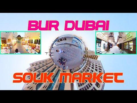Dubai Gold Souk , Textile Market , Spices Market , Abra transpo  |  Bur Dubai Old Souk Market