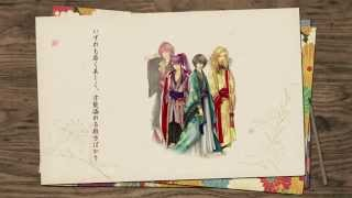 ドラマCD『源氏物語~男女逆転恋唄~ 序之巻』PV