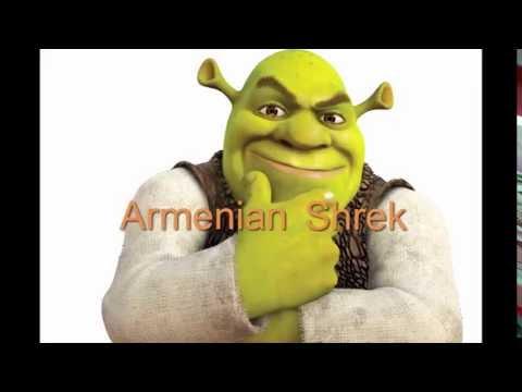 Haykakan Shrek