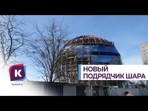 Новым подрядчиком «Планеты Океан» стала московская компания