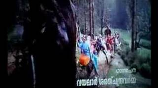 Kaattadi...((from the Malayalam Movie...Classmates))