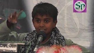 Nanha Zakir Ghulam Abbas of Pattoki | Jashan 13th Rajab 2012 | Minhala