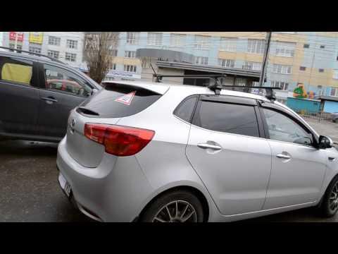 Багажник на крышу Kia Rio хэтчбек 2011 2017 в Нижнем Новгороде. Продажа и установка. АВТоДОП НН.