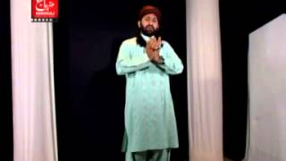 terian gallian - Naat by Qari Naveed Chishti