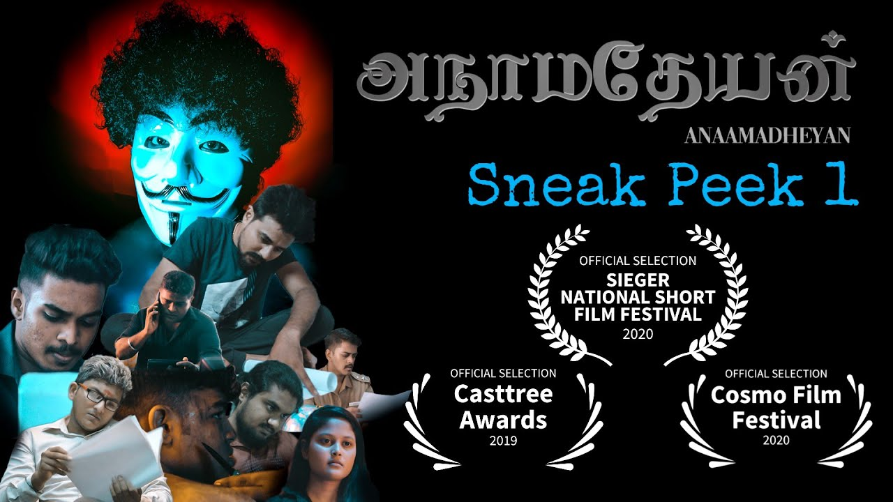 Anaamadheyan | அநாமதேயன் | Sneak Peek 1 | Jesterz Dance Company | KSA Productions | JDC