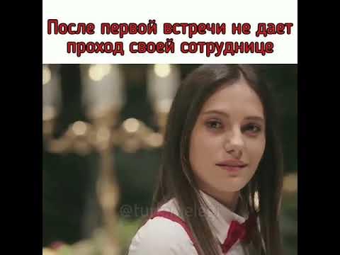 Терпи мое сердце 1 серия на русском