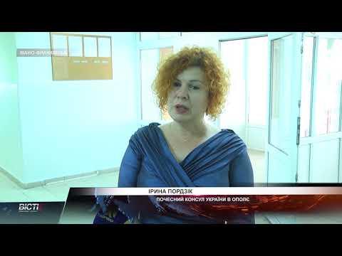 На Прикарпатті з робочим візитом продовжує перебувати офіційна делегація з Опольського воєводства