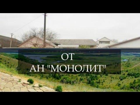 ул. Каховская, 60, видео 1440px с дрона, декабрь 2017 г - YouTube