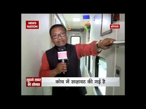 Amazing facilities set Bhopal Mahamana Express apart from others