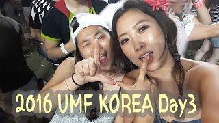 2016 umf korea  day 3 아민반뷰렌 아비치