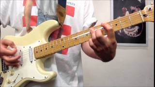 Push It To The Limit Scarface Guitar Cover