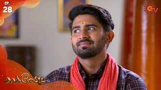 Chocolate - Episode 28 | 22nd January 2020 | Sun TV Serial | Tamil Serial