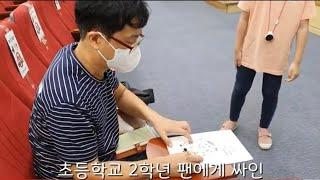 공주 기적의 도서관 만화수업ㆍ