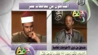 L'Algérie participe à un concours de récitation du Coran en Egypte