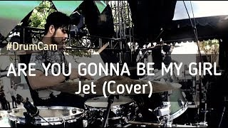 Are You Gonna Be My Girl - TROLL (Cover)