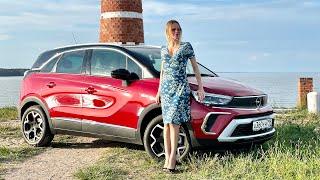 Новая Хендэ Крета в ЛЮКСЕ или Фольксваген Таос в базе. Опель Кроссленд. Opel Crossland