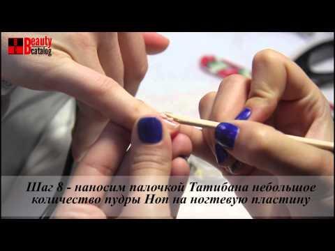Гель Лак Масура Однофазный Технология Нанесения