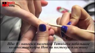 Японский маникюр // Japanese manicure // видео мастер-класс // дизайн ногтей
