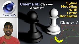 Cinema 4D Spline Modeling with Lathe Generator in telugu | Class- 7 | Cinema 4D in Telugu!!!
