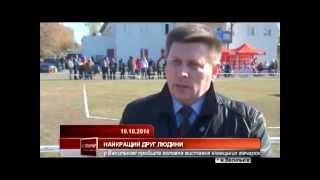 Главная выставка ВКВНО КСУ, Васильков-2014, 19.10.2014