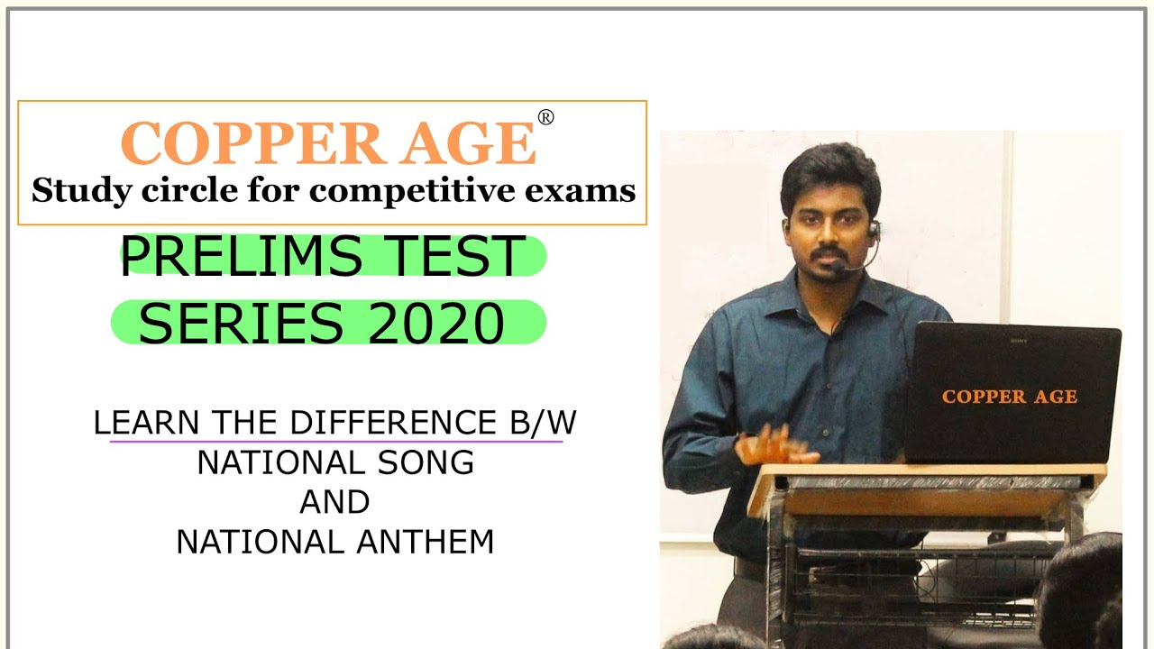National song vs anthem #prelims #ias #kas #testseries