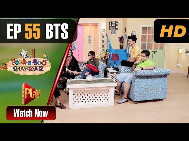 Peek A Boo Shahwaiz - Episode 55 BTS | Play Tv Dramas | Mizna Waqas, Hina Khan | Pakistani Drama