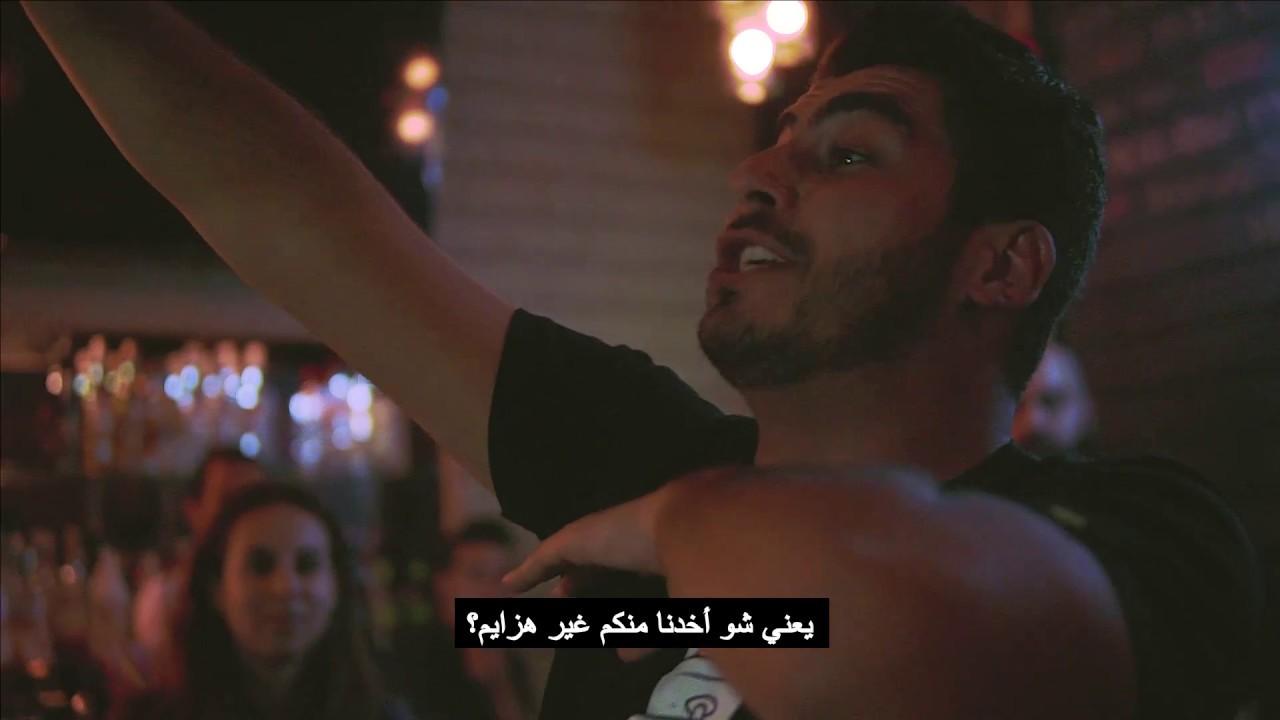 Download BLOOD - SHOULY & Al BASHA x SYNAPTIK [Official Lyrics Video]