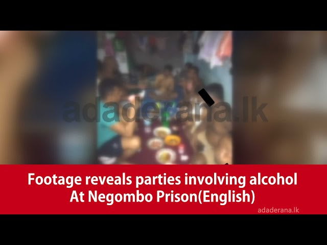 Footage reveals parties involving alcohol at Negombo Prison(English)
