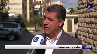 نتنياهو يرجئ التصويت على مشروع قانون القدس الكبرى - (29-10-2017)