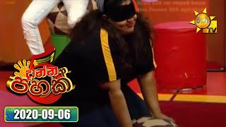 Hiru TV | Danna 5K Season 2 | EP 173 | 2020-09-06 Thumbnail