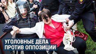 Фото Срок депутату за московские протесты | НОВОСТИ | 31.07.20