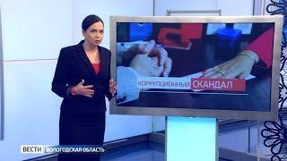 ГТРК «Вологда» стала лауреатом конкурса «СМИ против коррупции»
