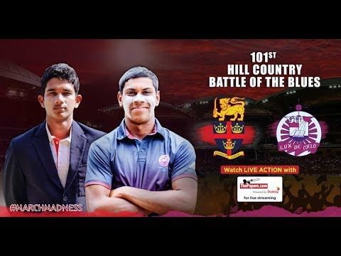Trinity College vs St. Anthony's College – 101st Hill Country Battle of the Blues - Day 1