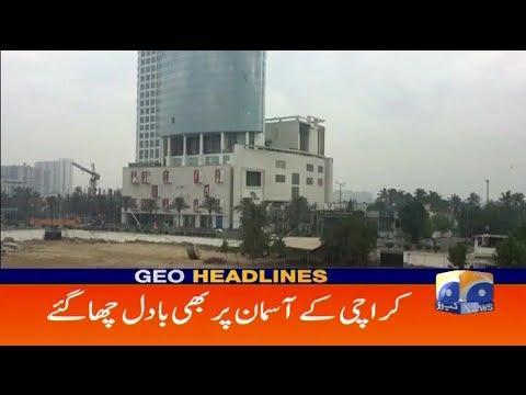Geo Headlines - 10 AM - 09 December 2018