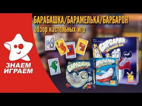 Игра Тысяча в Одноклассниках