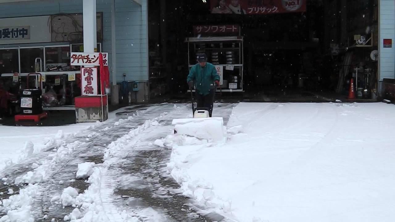 電動除雪機 ホンダユキオスSB800e【小型機械のサンワオート】