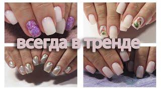 Молочный дизайн ногтей Хроника 4 кратная Опаловый гель лак